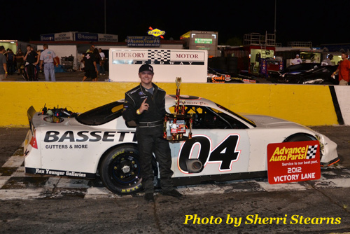 Hickory motor speedway for Roberts motors hickory nc